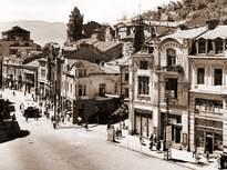 Западната част на площад Джумаята и улица Васил Коларов (Княз Александър І) 1950-1960г.