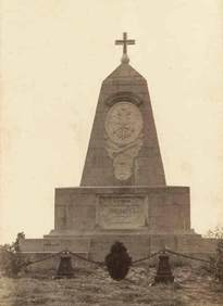 Паметникът на освободителите на Бунарджика 19xx