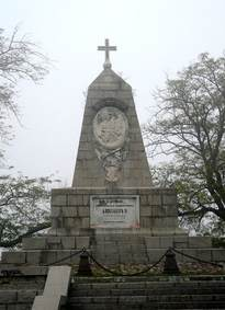 Паметникът на освободителите на Бунарджика 25.X.2009г.