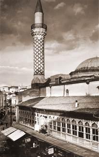 Северната фасада на Джумая джамия 1940-1950г.