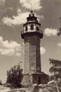 Часовниковата кула на Сахат тепе 19xx