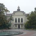 Пловдив - Общината